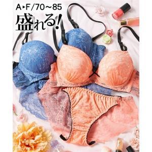 【カラー】オレンジ/ブルー  【サイズ】E70/M/E75/L/E80/L/E85/LL/F70/M...