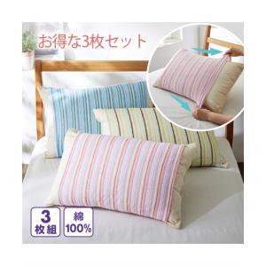 【カラー】3色組(ピンク・ブルー・グリーン)  【サイズ】32×52cm  【素材】●品質:綿80%...