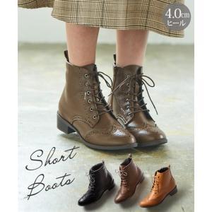 靴 レディース レース アップウイングチップ ショート ブーツ  20.0〜22.5/22.0〜22...