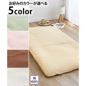 【カラー】グリーン/ベージュ/ピンク/ブラウン/グレー  【サイズ】シングル  【素材】●品質:パイ...