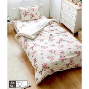 【カラー】ピンク/ブルー  【サイズ】和式用シングル3点セット/ベッド用シングル3点セット  【備考...