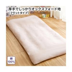 【カラー】ホワイト/サックス/ピンク  【サイズ】シングル  【素材】●品質:綿100%  【原産国...