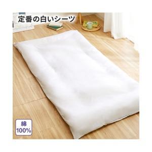 【カラー】ホワイト  【サイズ】ダブル  【素材】●品質:綿100%、●全開ファスナー使用  【原産...