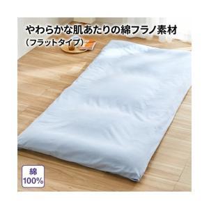 【カラー】ピンク/サックス/ベージュ  【サイズ】シングル用  【素材】●品質:綿100% ※素材の...