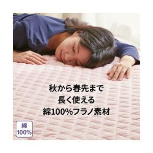 【カラー】ピンク/サックス/ベージュ  【サイズ】シングル  【素材】●品質=表地:綿100%、裏地...