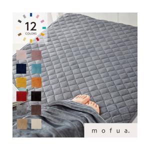 mofua プレミアムマイクロファイバー多色敷 パッド  シングル ニッセン