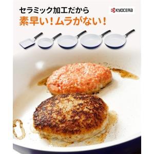 【カラー】W  【サイズ】26cm  【素材】●サイズ・重量(約):玉子焼き=36×13.6×8.8...