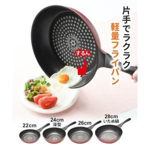 【カラー】W  【サイズ】24cm深型/28cmいため鍋  【素材】●サイズ(約):1=41×23....