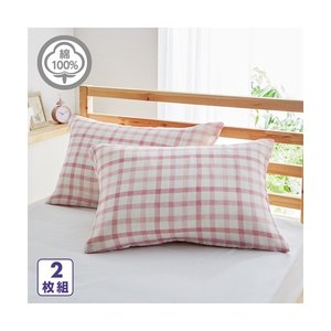 綿100% 先染め2重ガーゼ 枕 カバー 同色2枚組 布団 ピロー43×63cm ニッセン