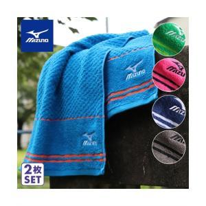 MIZUNO スポーツタオル 同色2枚セット 約 34×110cm ニッセン nissen|ニッセン PayPayモール店