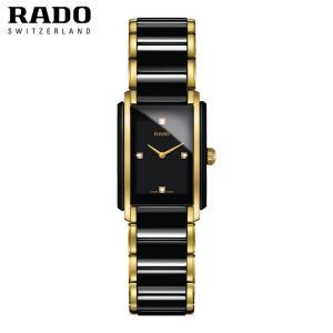 RADO ラドー 腕時計 レディース インテグラル R20845712 nisshindo