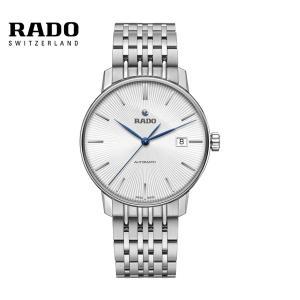 RADO ラドー 腕時計 メンズ クポール クラシック R22860044 自動巻 nisshindo