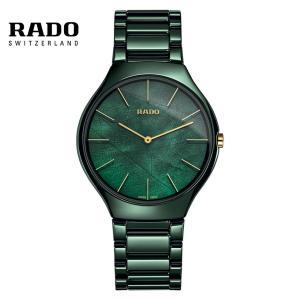 RADO ラドー 腕時計 メンズ トゥルー シンライン R27006912 nisshindo