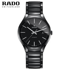 RADO ラドー 腕時計 メンズ トゥルー R27056152 自動巻 nisshindo