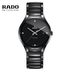 RADO ラドー 腕時計 メンズ トゥルー R27056722 ダイヤモンド 自動巻 nisshindo