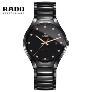 RADO ラドー 腕時計 メンズ トゥルー R27056732 自動巻 nisshindo