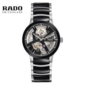 RADO ラドー 腕時計 メンズ セントリックス オープンハート R30178152 自動巻 nisshindo