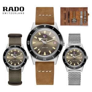 RADO ラドー 腕時計 メンズ キャプテンクック R32500315 世界限定1962個 トラベルポーチ・ベルト3本付 自動巻 nisshindo