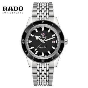 RADO ラドー 腕時計 メンズ キャプテンクック R32505153 自動巻 nisshindo