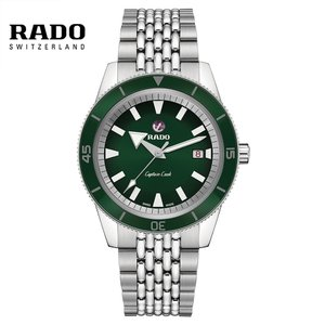 RADO ラドー 腕時計 メンズ キャプテンクック R32505313 自動巻 nisshindo