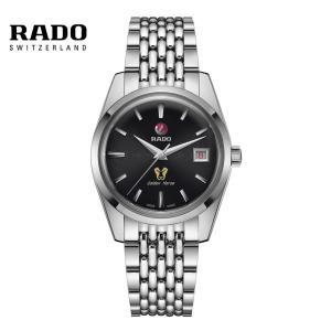 RADO ラドー 腕時計 メンズ ゴールデンホース 1957 R33930153 世界限定1957個 自動巻 nisshindo