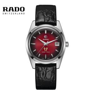 RADO ラドー 腕時計 メンズ ゴールデンホース 1957 R33930355 世界限定1957個 自動巻 nisshindo