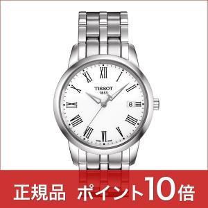 ティソ TISSOT メンズ 腕時計 クラシックドリーム ユ...