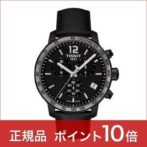 ティソ TISSOT メンズ 腕時計 クイックスター T09...