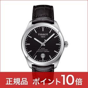 ティソ TISSOT メンズ 腕時計 PR100 COSC ...