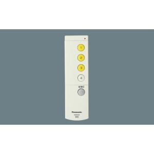 HK9394リモコン(複数照明切替用)パナソニックPanasonic|nisshoelec