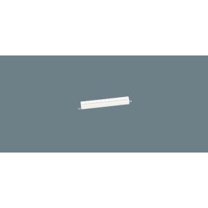 LGB50061LB1 (ライコン別売)LEDベーシックラインライト(温白色)(電気工事必要)パナソニックPanasonic|nisshoelec