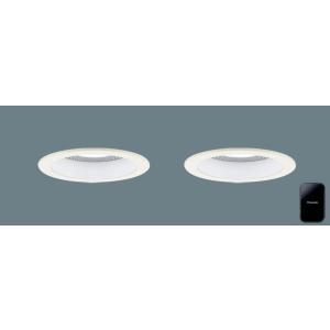 パナソニック スピーカー付ダウンライト XAD1116NLB1(親機:LGD1116NLB1+子機:...