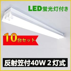 LED蛍光灯 40w形 昼光色 昼白色 電球色  led直管蛍光灯T8 1200cm  G13口金  40W形相当 FL40 直管LEDランプ 色選択 25本セット nissin-lux