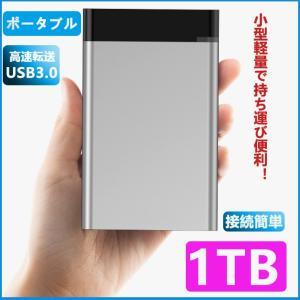 外付けHDD 1TB  ポータブル型 4k対応テレビ録画 PC パソコン mac対応 USB3.1/USB3.0用 HDD 2.5インチ 持ち運び 簡単接続 ハードディスク 最安値に挑戦
