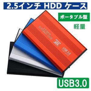 2.5インチ SSD HDD 外付け  ドライブ ケース  ポータブル型 SATA3.0 USB3....