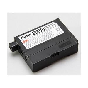 ニッシンデジタル 電池パック3000 (PS 8専用) Nissin Battery pack 3000 for PS8|nissindigital