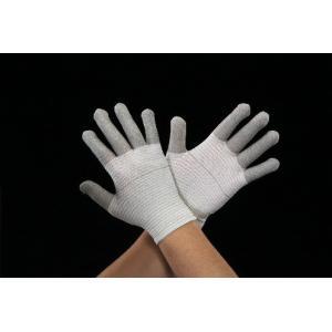 [銀メッキ繊維]制電手袋