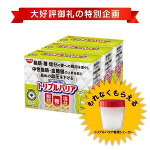 サプリメント サイリウム 健康食品 中性脂肪 血糖値 血圧 日清食品 トリプルバリア 青りんご味 ボリュームパック(90本入)の画像