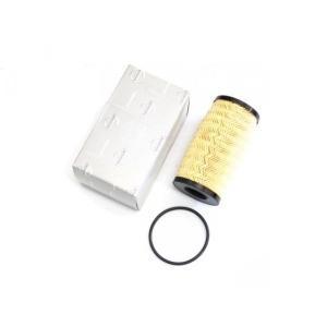 純正オイルフィルター エクストレイル(ディーゼル)DNT31 15209-00Q0A 日産純正部品|nissinshokai
