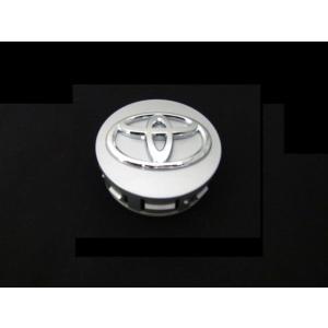アルミホイールセンターキャップ プリウスα ZVW40系 42603-12730 トヨタ純正部品|nissinshokai