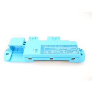 コントロールユニット(リレー)  NKR71EA  エルフ 8-97230-095-0  いすず純正部品|nissinshokai