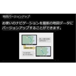純正ナビ更新SDカード(C9P5用) CPE3-V6-601 マツダ純正部品|nissinshokai