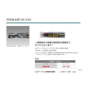最新超々鋼板対応 スポットカッター 月光金太郎|nissinshokai