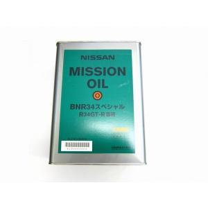 BNR34スペシャル ミッションオイル 4L スカイラインGT-R R34 KLD40-00004 日産純正部品|nissinshokai