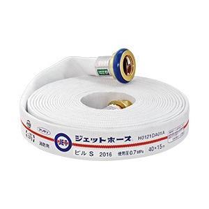 【2019年製】芦森工業 ビルS 屋内消火栓ホース 40A×15m 0.7MPa 町野式 型式適合評価合格品(国家検定品)