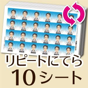 似顔絵/リピート販売(10シート)|niteraseal