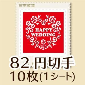 バラエティフレーム切手(82円)|niteraseal