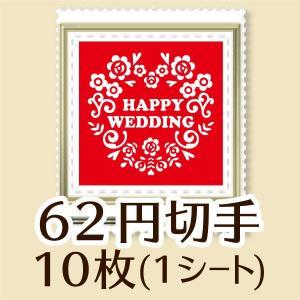 バラエティフレーム切手(62円)|niteraseal