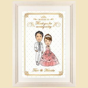ウェルカムボード 洋風 WB11 似顔絵 結婚式 額縁付き 送料無料|niteraseal