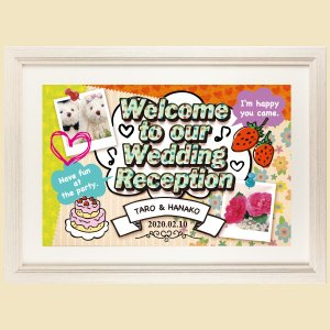 ウェルカムボード デザイン 文字 VB01 結婚式 額縁付き 送料無料|niteraseal